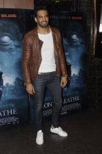 Upen Patel at Don_t Breathe premiere on 30th Aug 2016 (47)_57c6836851279.JPG