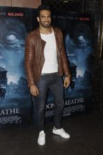 Upen Patel at Don_t Breathe premiere on 30th Aug 2016 (48)_57c6836ac721a.JPG