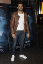 Upen Patel at Don_t Breathe premiere on 30th Aug 2016 (50)_57c6836e94e0d.JPG