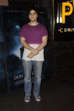Vivaan Shah at Don_t Breathe premiere on 30th Aug 2016 (1)_57c6838647110.JPG