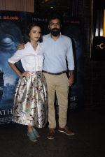 at Don_t Breathe premiere on 30th Aug 2016 (24)_57c6833227b9e.JPG