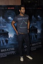 at Don_t Breathe premiere on 30th Aug 2016 (32)_57c6833f3e94a.JPG