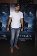 at Don_t Breathe premiere on 30th Aug 2016 (4)_57c683201c7ac.JPG