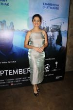 Amruta Subhash at Island City screening on 31st Aug 2016 (173)_57c7f44a064e0.JPG