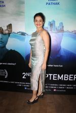 Amruta Subhash at Island City screening on 31st Aug 2016 (174)_57c7f44b9a90d.JPG