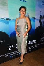 Amruta Subhash at Island City screening on 31st Aug 2016 (48)_57c7f43620735.JPG