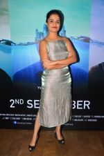 Amruta Subhash at Island City screening on 31st Aug 2016 (50)_57c7f43a92c78.JPG