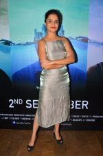 Amruta Subhash at Island City screening on 31st Aug 2016 (51)_57c7f43c63851.JPG