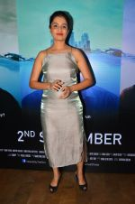 Amruta Subhash at Island City screening on 31st Aug 2016 (52)_57c7f43e104ec.JPG