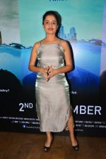 Amruta Subhash at Island City screening on 31st Aug 2016 (53)_57c7f43fa387c.JPG
