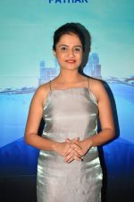 Amruta Subhash at Island City screening on 31st Aug 2016 (54)_57c7f46e5b5d6.JPG