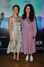Amruta Subhash at Island City screening on 31st Aug 2016 (56)_57c7f44456978.JPG