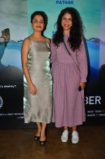 Amruta Subhash at Island City screening on 31st Aug 2016 (57)_57c7f4466ddd0.JPG