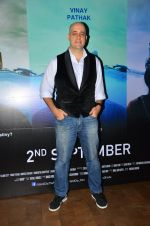 Ashwin Mushran at Island City screening on 31st Aug 2016 (76)_57c7f47dad63d.JPG