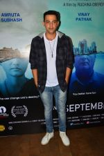 Cyrus Sahukar at Island City screening on 31st Aug 2016 (107)_57c7f49ac59b3.JPG