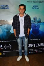 Cyrus Sahukar at Island City screening on 31st Aug 2016 (108)_57c7f49e1a4ed.JPG