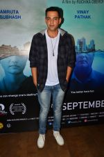 Cyrus Sahukar at Island City screening on 31st Aug 2016 (109)_57c7f4a02c508.JPG