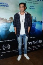 Cyrus Sahukar at Island City screening on 31st Aug 2016 (154)_57c7f4a4bad6a.JPG