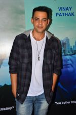 Cyrus Sahukar at Island City screening on 31st Aug 2016 (106)_57c7f4c12417d.JPG