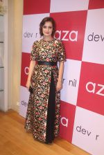 Dia Mirza for Dev r Nil preview at AZA on 31st Aug 2016 (71)_57c7de27f24f1.JPG