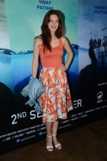 Kalki Koechlin at Island City screening on 31st Aug 2016 (129)_57c7f50e8ca3f.JPG