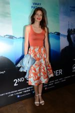 Kalki Koechlin at Island City screening on 31st Aug 2016 (141)_57c7f51604c14.JPG