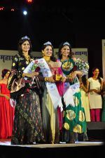 Model at Maharashtra Queen Auditions on 30th Aug 2016 (37)_57c7cd315ce18.JPG