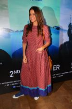 Neha Dhupia at Island City screening on 31st Aug 2016 (102)_57c7f59a0cfb9.JPG