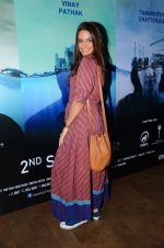 Neha Dhupia at Island City screening on 31st Aug 2016 (160)_57c7f5b6ed7ba.JPG