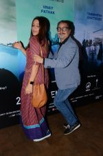 Neha Dhupia, Vinay Pathak at Island City screening on 31st Aug 2016 (166)_57c7f5ef0259d.JPG