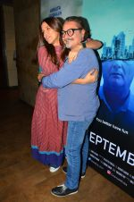 Neha Dhupia, Vinay Pathak at Island City screening on 31st Aug 2016 (114)_57c7f5bd5abe3.JPG
