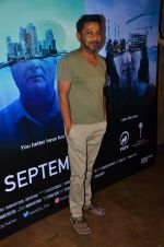 Onir at Island City screening on 31st Aug 2016 (168)_57c7f61ae0203.JPG