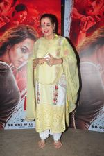 Poonam Sinha at Akira screening on 31st Aug 2016 (35)_57c7dec78cac6.JPG