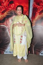 Poonam Sinha at Akira screening on 31st Aug 2016 (36)_57c7deca6d2e6.JPG