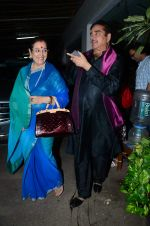 Poonam Sinha, Shatrughan Sinha at Akira special screening on 30th Aug 2016 (31)_57c7cf0b03fad.JPG