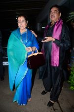 Poonam Sinha, Shatrughan Sinha at Akira special screening on 30th Aug 2016 (36)_57c7cf6e3cd31.JPG