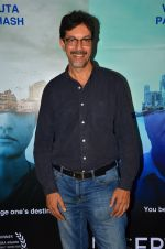 Rajat Kapoor at Island City screening on 31st Aug 2016 (109)_57c7f6268f57e.JPG