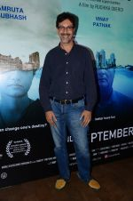 Rajat Kapoor at Island City screening on 31st Aug 2016 (157)_57c7f62d349c5.JPG