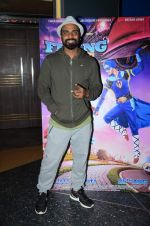 Remo D souza with kids for The flying jatt screening on 30th Aug 2016 (4)_57c7cd5b4e72b.JPG