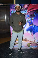 Remo D souza with kids for The flying jatt screening on 30th Aug 2016 (5)_57c7cd5ddc600.JPG