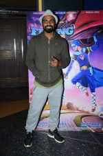 Remo D souza with kids for The flying jatt screening on 30th Aug 2016 (6)_57c7cd6189cb2.JPG