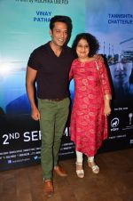 Sammir Kochhar at Island City screening on 31st Aug 2016 (193)_57c7f65b897db.JPG