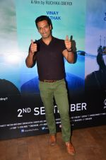 Sammir Kochhar at Island City screening on 31st Aug 2016 (189)_57c7f6543de42.JPG