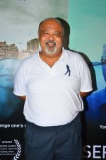 Saurabh Shukla at Island City screening on 31st Aug 2016 (109)_57c7f666423f8.JPG