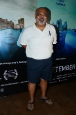 Saurabh Shukla at Island City screening on 31st Aug 2016 (154)_57c7f667e3598.JPG