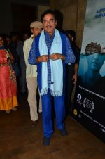 Shatrughan Sinha at Island City screening on 31st Aug 2016 (69)_57c7f6791604d.JPG