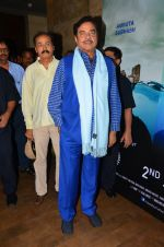 Shatrughan Sinha at Island City screening on 31st Aug 2016 (72)_57c7f67f4e4fe.JPG