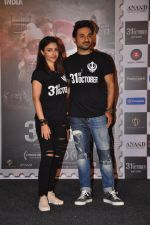 Soha Ali Khan, Vir Das at 31st october trailer launch in Mumbai on 31st Aug 2016 (46)_57c7f0ccae78b.JPG