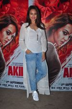 Sonakshi Sinha at Akira screening on 31st Aug 2016 (7)_57c7df52ea152.JPG