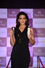 Sonali Bendre at Oriflame event on 31st Aug 2016 (3)_57c7da29aa4ac.JPG